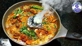 Chicken Changezi Unique Zaika Dilli 6 Style | Restaurant Ka Khana ab bnae Ghar par
