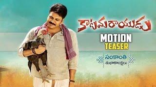 Katamarayudu Motion Teaser | Katamarayudu Sankranthi Special |Pawan Kalyan|Shruthi Hassan|