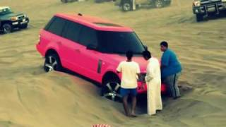 رنج وردي يغرز بطعوس بحرة ...Range Rover pink in trouble