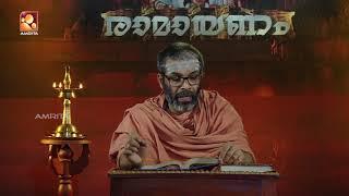 Ramayanam | Swami Chidananda Puri | Ep:128 | Amrita TV [2018]