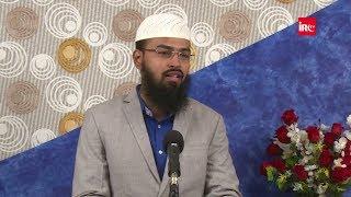 Acchi Tarbiyat Dene Ke Baad Bhi Aulad Bigadh Jaye To Kya Allah Waledain Ki Pakad Karega