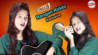 Rangan Riddo Exclusive Interview | Trailer | Avijog | Bangla Song Cover | NonStop Videos