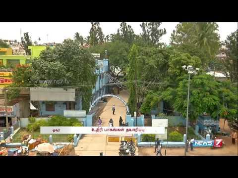 Hosur expects new industries in city through Global Investors Meet   Tamil Nadu   News7 Tamil