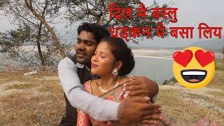 dil me Baslau Maithili Song _Dil Me Baslu Aha Film DILURANI_ Hit Song , Maithli SONG 2016