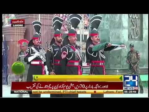 Xxx Mp4 14 August 2017 Flag Lowering Ceremony At Wagah Border Lahore 3gp Sex