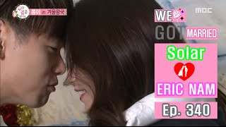 [We got Married4] 우리 결혼했어요 - Eric Nam touch Solar in a friendly way 20160924