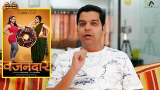 Vazandar Marathi Movie Review| Popcorn Pe Charcha | Amol Parchure | ADbhoot