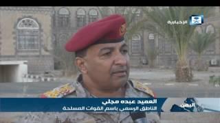 القوات اليمنية تسيطر على مركز ذوباب وتزحف باتجاه المخا