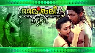 Vaisali | Malayalam Full Movie | Malayalam Romantic Movie [HD]