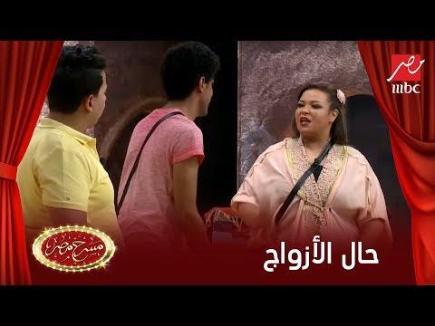 Xxx Mp4 ميرغني وعفيفي يسخران من حال الأزواج المصريين ورد كوميدي من ويزو 3gp Sex