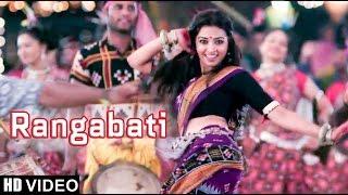 Rangabati ||  Endless Journey Of A Song ||  Official  Full Length Documentary Film || HD Videos