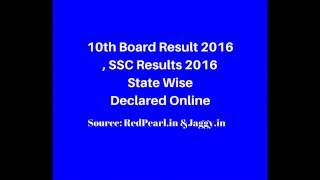10th Board Result 2016 | SSC Results 2016 | RedPearl