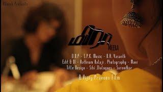 Meera - New Tamil Short Film 2017