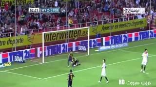 أهداف برشلونة و إشبيلية 3-2 بتاريخ 29-9-2012