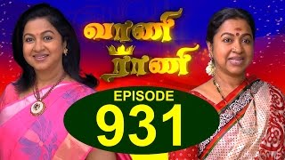 Vaani Rani - Episode 931 21/04/2016