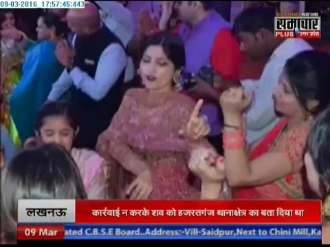 Dimple Yadav dances on Shivpal's son's 'sangeet' ceremony