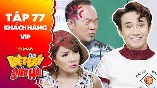 Biệt đội siêu hài   tập 77 - Tiểu phẩm: Long Đẹp Trai, Ngọc Trinh uy hiếp hành hung Huỳnh Lập
