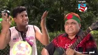 Pagla Shilpi (Part 1) পাগলা শিল্পী - Comedy King Harun Kisinger 2015 | Suranjoli