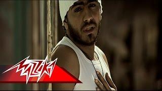 Hodn El Ghareb - Tamer Hosny حضن الغريب - تامر حسنى