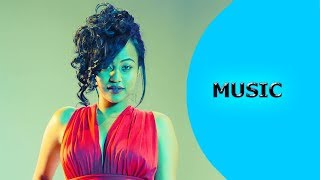 Ella TV - Temesghen Yared - Wuneshey - New Eritrean Music 2017 - [ Official Music Video ]