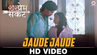Jaude Jaude | Prem Sankat | Raj & Monalisa | Pratibha Bagel & Aamir Shaikh | Vishal S. Wankhede