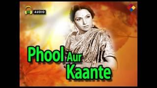 Chalte Hai Garibo Pe Hi Khanjar Naye Naye | Phool Aur Kaante 1948 | Meena Kapoor