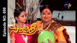 Savithri   28th June 2017   Full Episode No 699   ETV Telugu