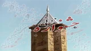 Introduction of Sultan Mahmood Ghaznawi معرفی سلطان محمود غزنوی