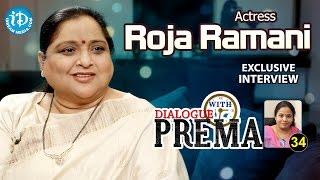 Actress Roja Ramani Exclusive Interview || Dialogue With Prema || Celebration Of Life #34