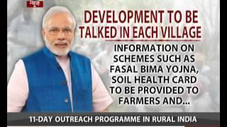 Govt to launch 'Gram Uday se Bharat Uday Abhiyan'