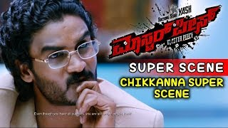 Chikkanna Comedy Scenes | Chikkanna Super anchor comedy scenes |  Masterpiece  Kannada Movie