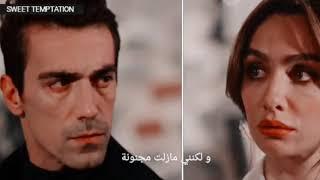 Aslı & Ferhat ~ Just Little Bit Of Your Heart ~ مترجمة للعربية