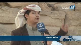 آثار خشم العان من أهم لمواقع السياحية في منطقة نجران