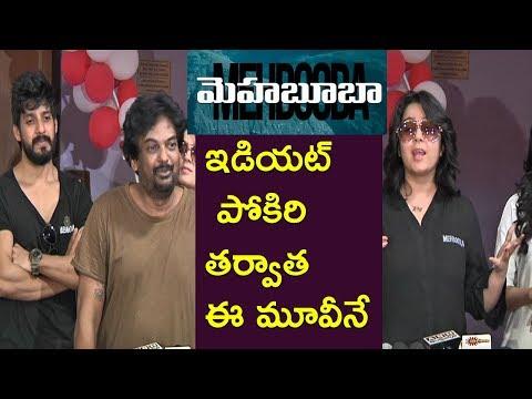 Xxx Mp4 Puri Jagannadh And Charmi Kaur About Mehbooba Movie Akash Puri Neha Shetty Film Jalsa 3gp Sex