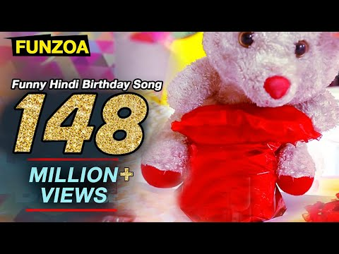 Xxx Mp4 Funny Hindi Birthday Song Funzoa Mimi Teddy Perfect Song For Your Friends Family 3gp Sex