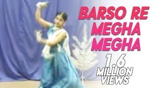 Ridy - Barso Re Megha Megha
