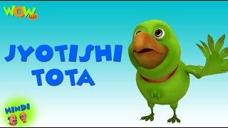 Jyotishi Tota - Motu Patlu in Hindi - 3D Animation Cartoon for Kids -As seen on Nickelodeon