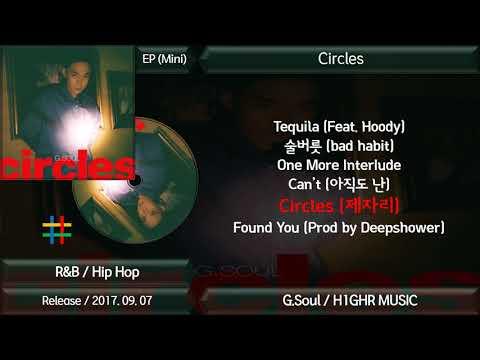 지소울 (G.Soul) Circles [Mini Album] EP