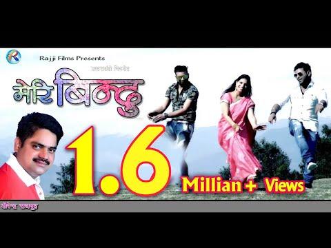Xxx Mp4 Meri Bindu Latest Garwali Video Full HD Virendra Rajput Ranjeet Singh Rajji Films 2018 3gp Sex