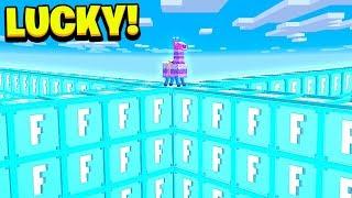MINECRAFT 1v1v1v1 FORTNITE LUCKY BLOCK WALLS! - Minecraft Mods