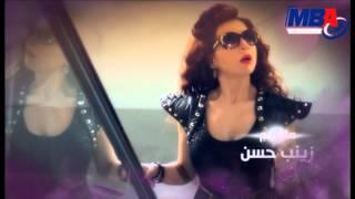 Teeter beginning of the series dala3 banat /  تيتر بدايه مسلسل دلع بنات