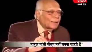 Rahul Gandhi is Good for Nothing , He is Useless , Knows Nothing: Ram Jethmalani
