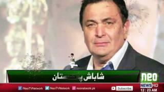 Pakistan Reply to Rishi Kapoor   India Vs Pakistan   Champion Trophy
