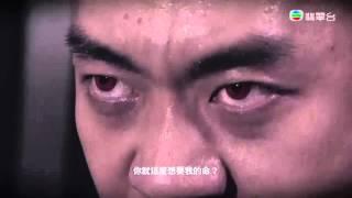 殭 - 第 17 集預告 (TVB)