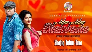 Shafiq Tuhin Ft. Tina - Ador Ador Bhalobasha Promo | Soundtek