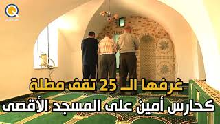 حارة المغاربة: إبادة تاريخية لم تنته بعد