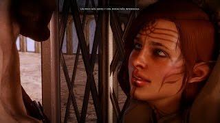 Dragon Age Inquisition Iron Bull Female Sex Scene