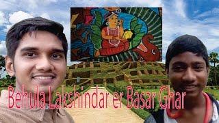 Behula Lakshindar er Basar Ghar - বেহুলা ও লক্ষিনধরের বাসরঘর | Bogra  | Rakibul Hasib Rezu | 2016
