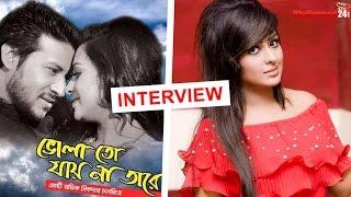 Actress Tanha Tasnia talks about Bhola Toh Jay Na Tare & Dhumketu | Dhallywood24.com