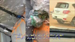 عاصفة طريق القصيم الرياض طيرت الحجر وكسر قزاز السيارات  الاحد 20 / 6 / 1438 هـ